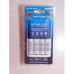 Basic Charger and Battery Eneloop 2000mAh 1500x